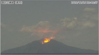 Újabb vulkánkitörés, ezúttal Japánban