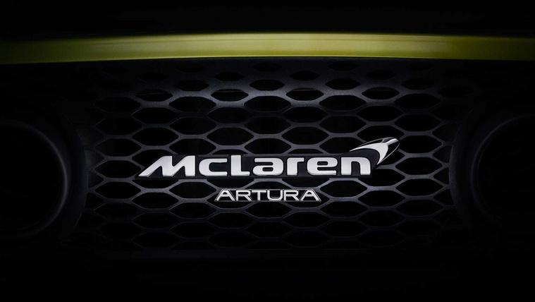 mclaren-artura-teasers