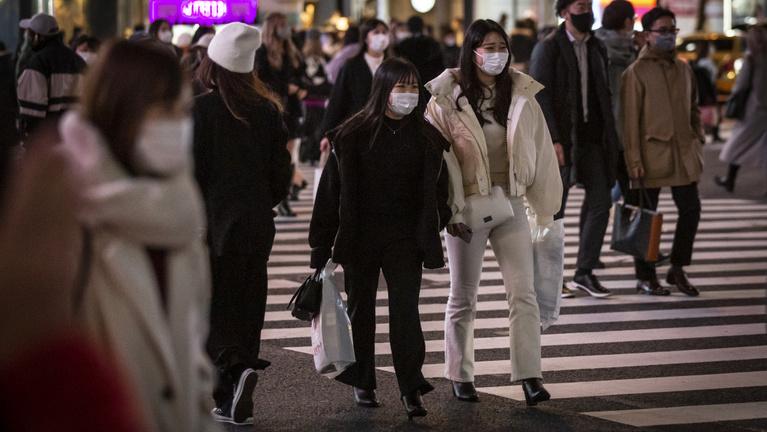 Rendkívüli állapot Tokióban