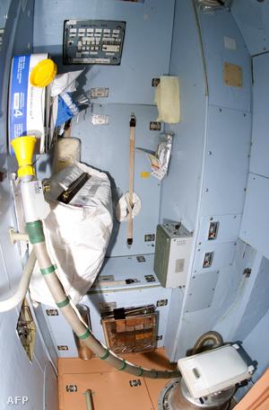 Az ISS mellékhelysége