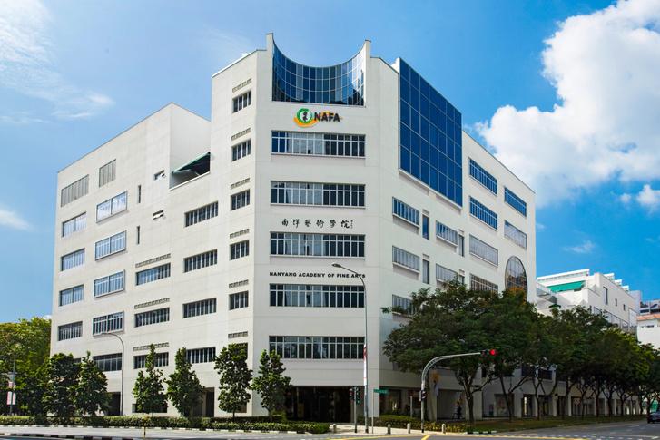 A Nanyang Academy of Fine Arts kampusza