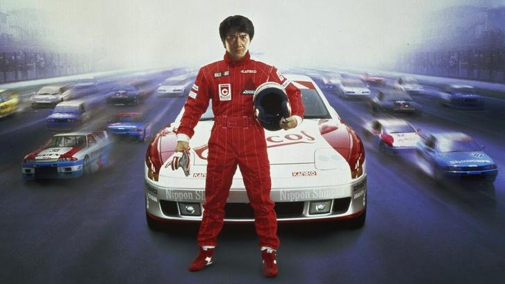 Jackie Chan: Mennydörgés