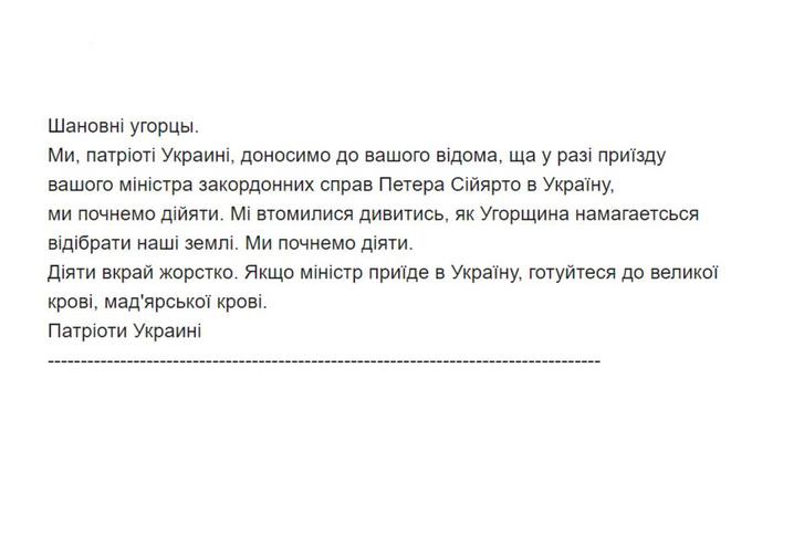 ukran level