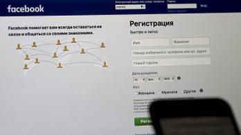 Mától nem lehet csak úgy szabadon facebookozgatni Ororszországban