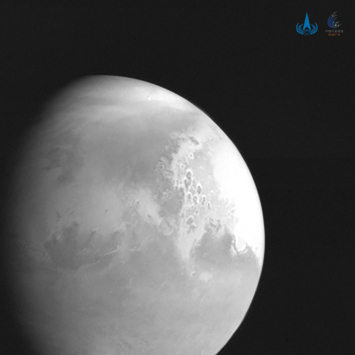 A Marshoz közeledő Tianwen–1 képe