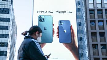 A Samsung előtt zárta 2020-at az Apple