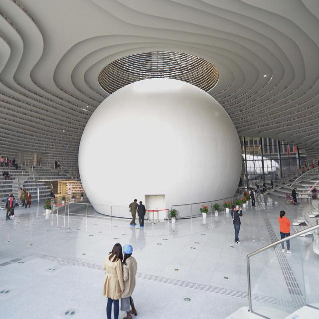 A világ legelképesztőbb könyvtárai: akár egy űrbéli építmény, olyan a kínai Tiencsinben található