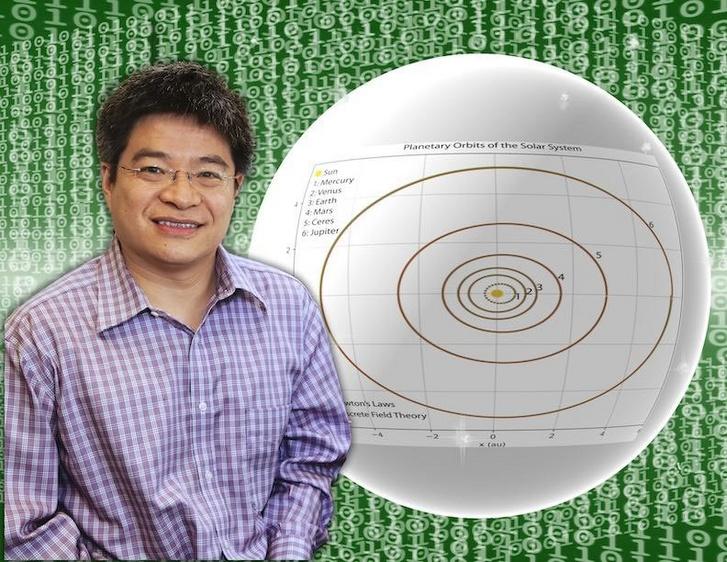 Hong Csin, fizikus
