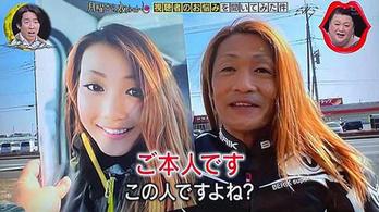 Fiatal motoros lányról derült ki, hogy igazából egy ötvenéves férfi