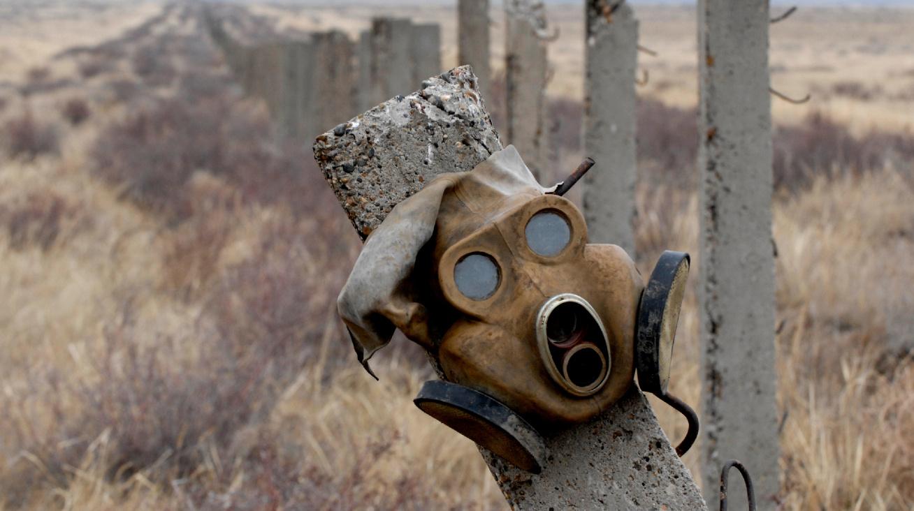 Kazahsztán nukleáris kísérlet cover