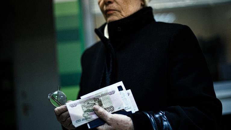 Ukrajna: soha nem látott mértékű hiány a nyugdíjalapnál