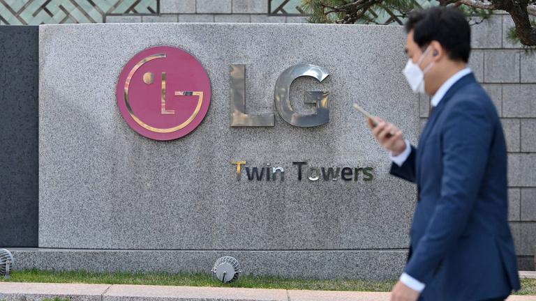 Hét múltbéli LG telefonnal búcsúzunk a mobilmárkától