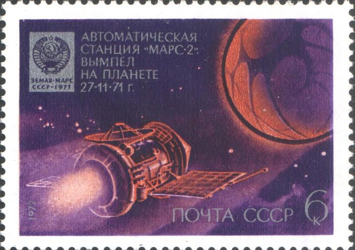 Emlékbélyeg a Marsz-2 útjáról