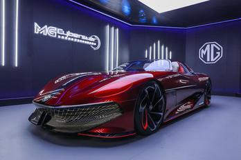 Így néz ki az MG elektromos sportkocsija
