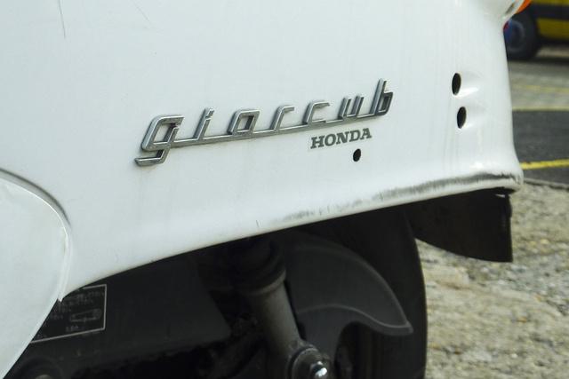 Girono+Cub=Giorcub