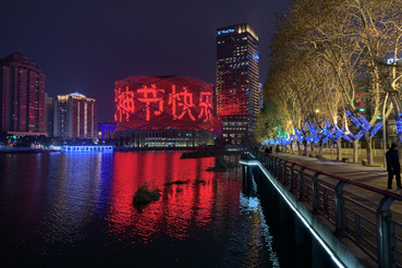 Az ikonikus Han Show Színház is hamarosan megnyit megint