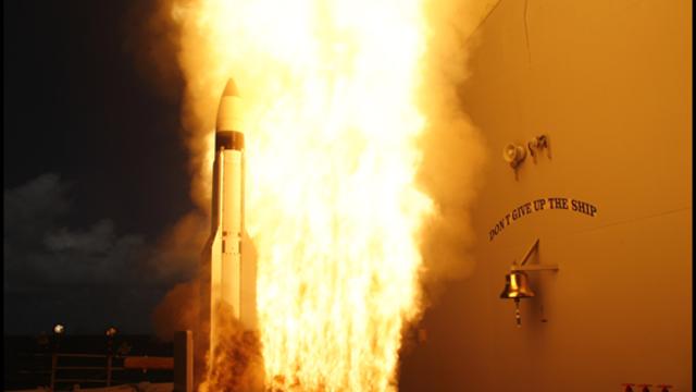 Az Egyesült Államok Ballisztikus Rakétavédelme