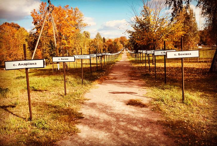 Pripjátyban ezt a sétányt olyan táblák szegélyezik, amelyeken a zóna halott településeinek nevei olvashatók