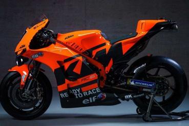 A Tech3 MotoGP versenygépe