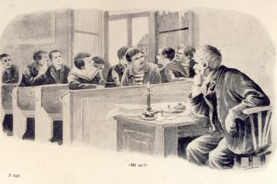 Molnar - Pál street boys 1907 illust Nr 01