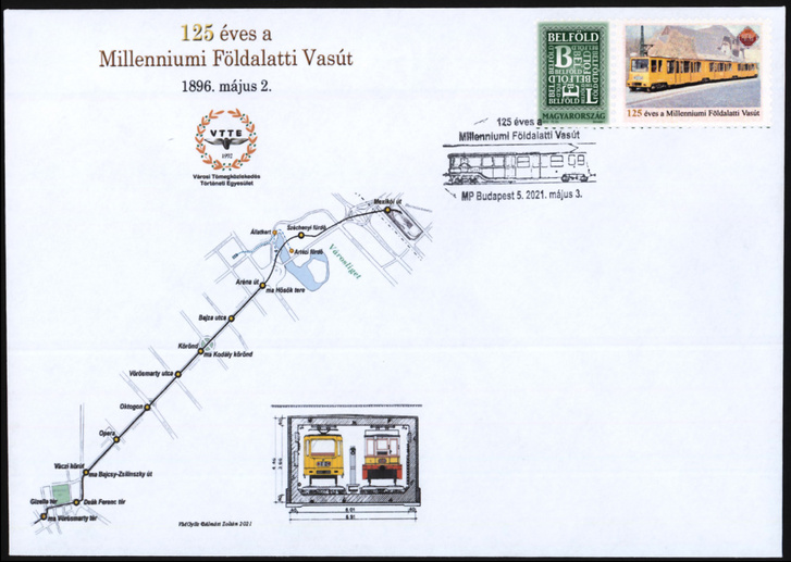 A 125. évfordulójára a MABÉOSZ Vasútmotívum-gyűjtő Szakköre a Városi Tömegközlekedés Történeti Egyesület támogatásával személyes bélyeggel, emlékborítékkal, emléklappal és postai alkalmi bélyegzővel készült