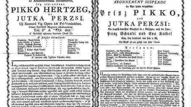 Az első magyar opera