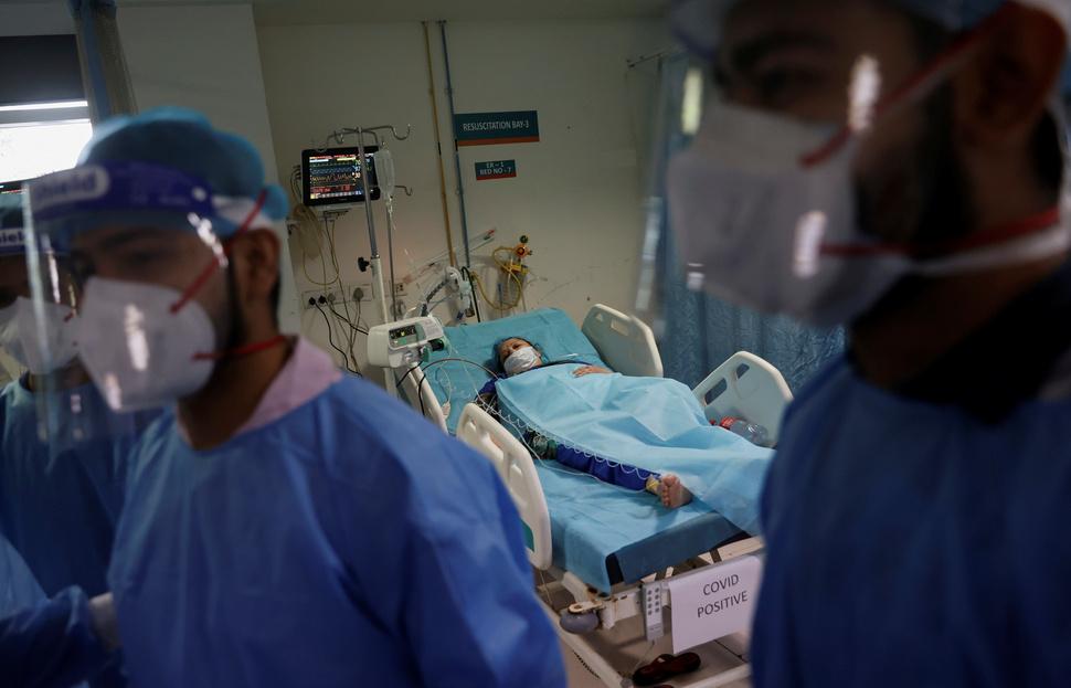 Kórházi együttes kezelés