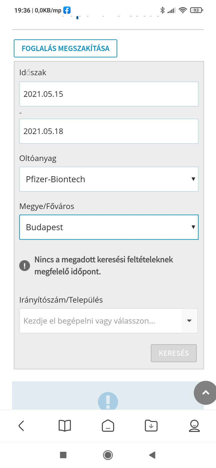 Screenshot 2021-05-15-19-36-02-846 com.mi.globalbrowser