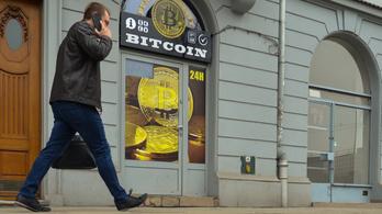 Betiltották a bitcoinreklámokat