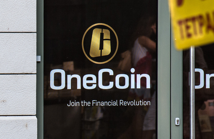 OneCoin logo on their office door in Sofia, Bulgaria (cropped)