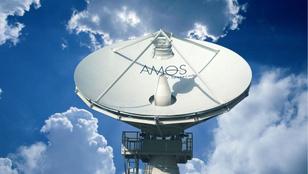 Nagyot léphet előre az űrtávközlésben a 4iG