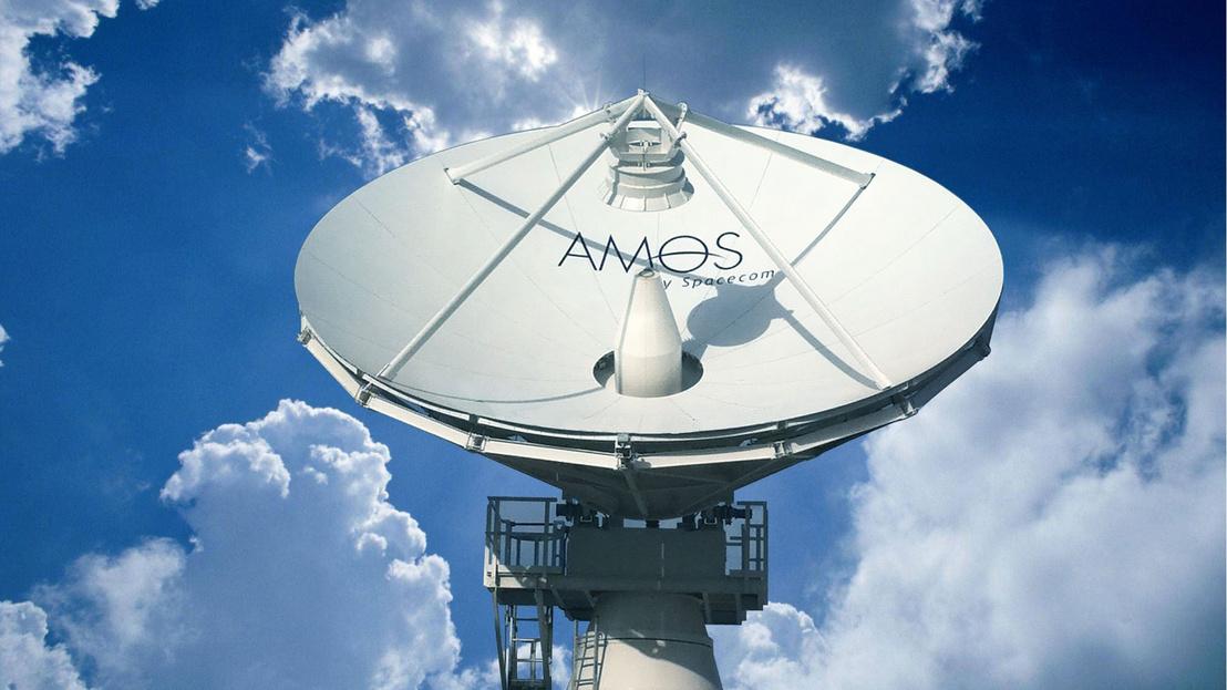 4iG SpaceCom Amos