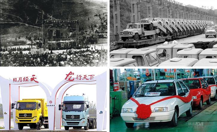 Eredetileg Second Automobile Works, azaz SAW néven alapították 1959-ben, 1992-ig viselte ezt a nevet. 1986-ban még ilyen fura Zil-szerű teherautók készültek. Ma már komoly kamiongyártó is. Egyik első nagy dobásuk személyautó-témában a Citroen ZX liszenszgyártása volt