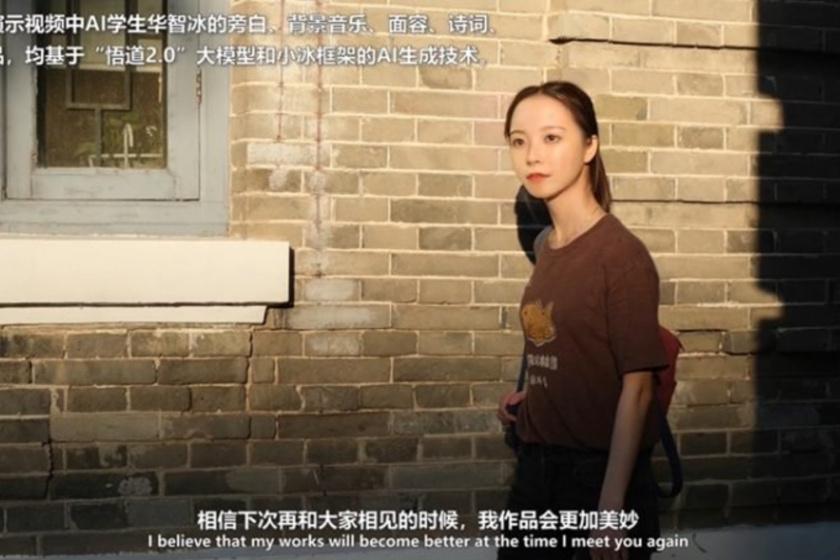 Hua Zhibing.