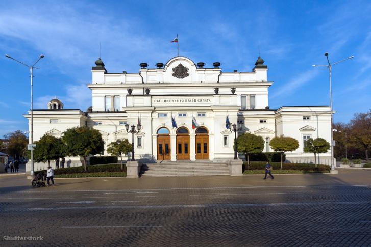 Parlament Szófiában, Bulgáriában