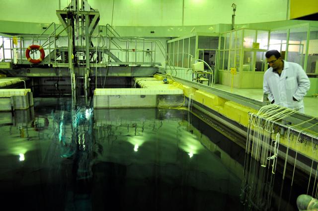 Kísérleti atomreaktor Teheránban