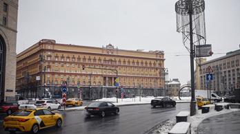 Az ukrán katonai hírszerzést gyanúsítják a krími gázvezeték elleni robbantással az oroszok