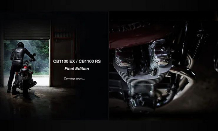 CB1100 final edition2
