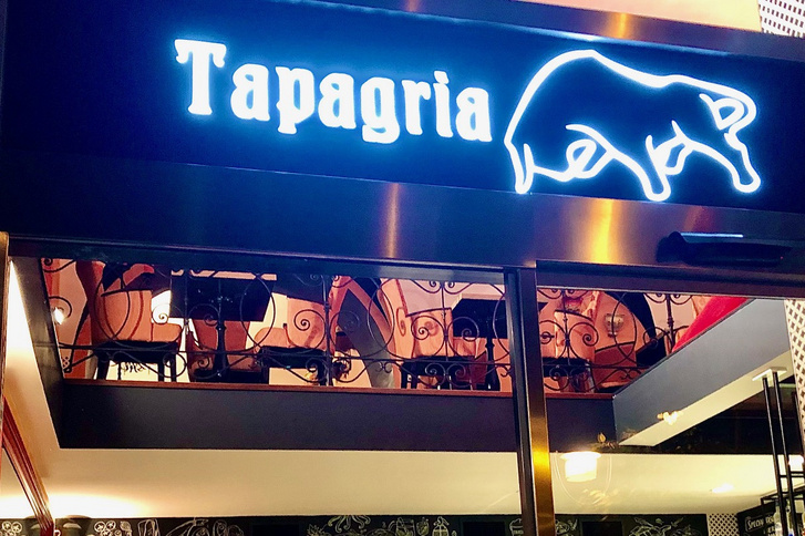Tapagria étterem Budapesten