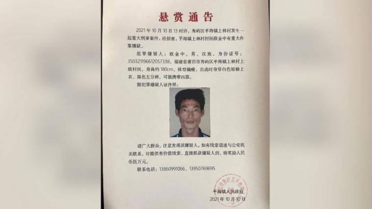 Hajtóvadászat Kínában, de néhányan a gyilkosnak szurkoltak