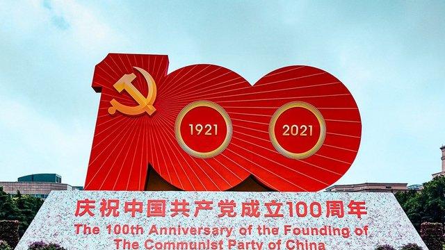 Egy párt, egy nemzet: 100 éves a Kínai Kommunista Párt