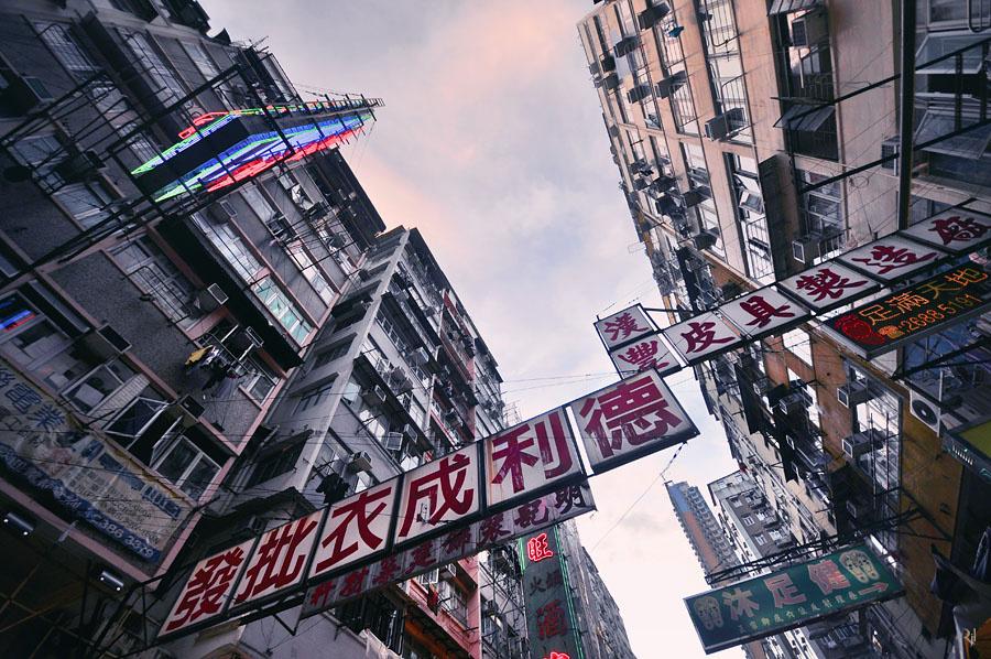 Tsim Sha Tsui, egy régebbi városrész Kowloon városnegyedében. A hely a fallal körülvett városról hírhedt, ami eredetileg kínai erőd, a második világháború után pedig évtizedekig a maffia főhadiszállása volt. A kilencvenes évek elején rombolták le, azóta park van a helyén.