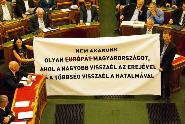 pmparlament