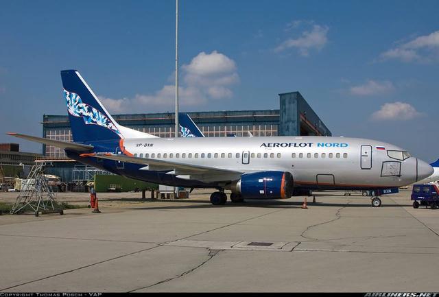 A Solyom Airlines által bérelt gép a felújítás előtt