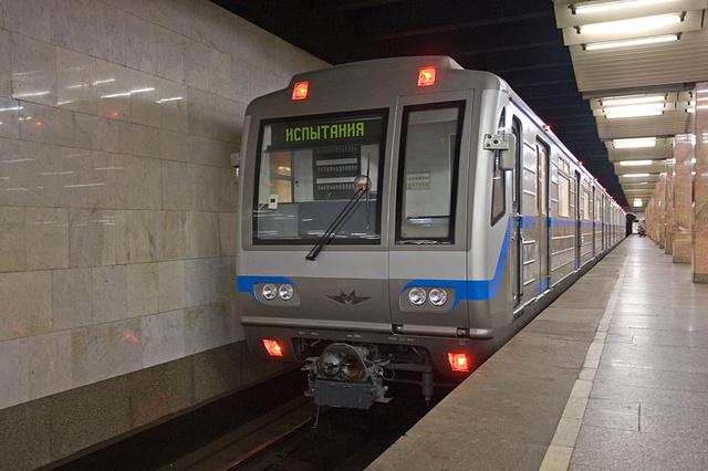 Az egyesület szerint ilyenek lesznek az új metrókocsik