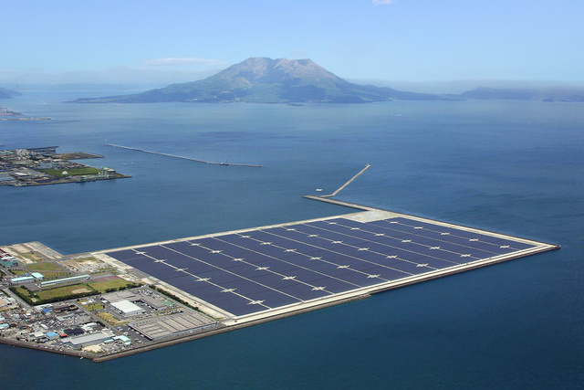 70MW Solar Power Generating System