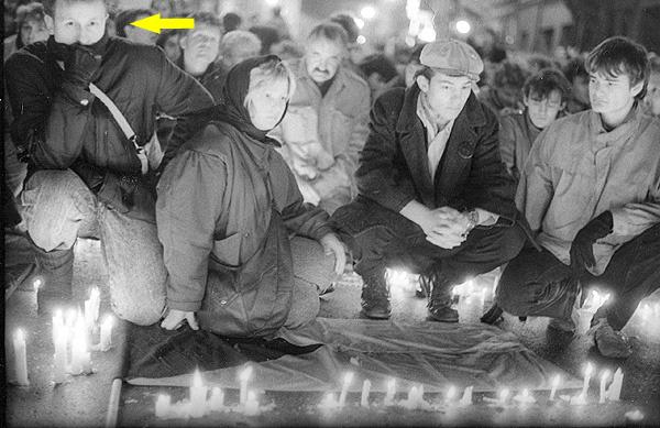 Zifcák az 1989. november 17-ei tüntetésen