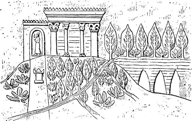 Hanging Gardens of Babylon.gif