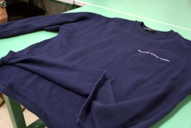 A szabvány pulóvert nem vehettem fel