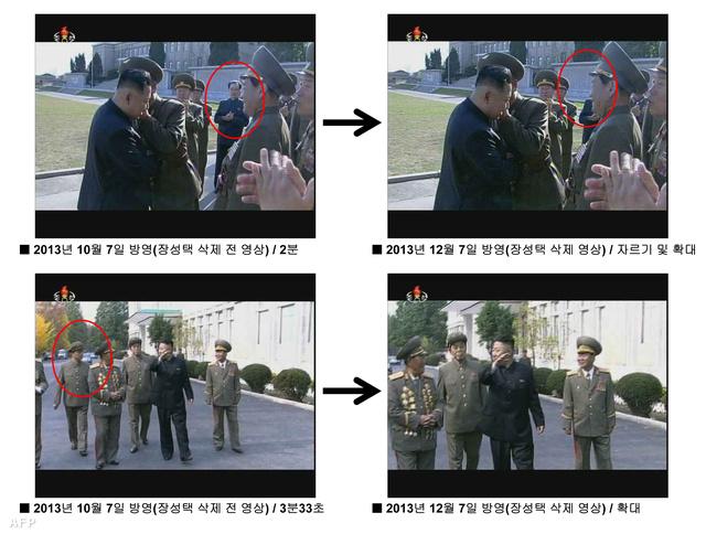 Egy, a KCTV-n december 7-én ismételt, eredetileg október 7-én sugárzott dokumentumfilmből utólag eltávolították Csang Szongtheket